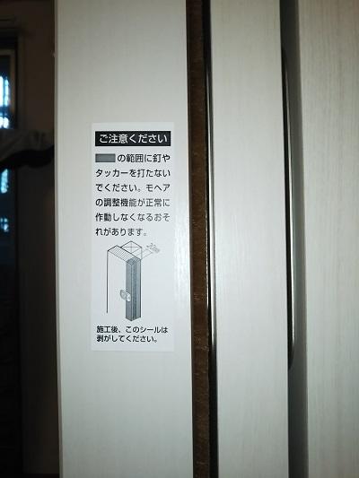 DSC_0727